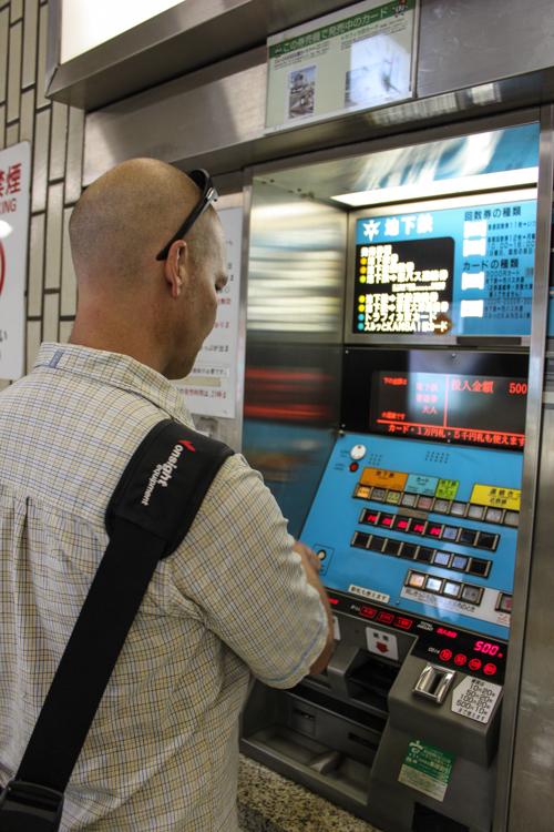 Japanese Railway Ticket Machine